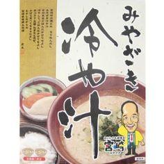 宮崎名物郷土料理 TVで話題の冷汁|みやざき冷や汁