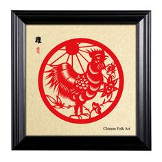 "Framed Artwork of Chinese Paper-cut Art, Chinese Zodiac of Rooster, with Wood Fame, 10"" x 10"" Picture Size by SignCharacter on Etsy"