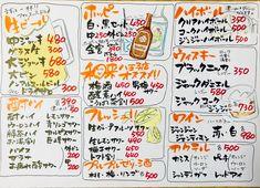 Japanese Restaurant Design, Menu, Google, Steak, Logo, Menu Board Design, Logos, Steaks, Environmental Print