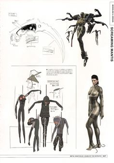 Beauty Beast Screaming Mantis from Metal Gear Solid 4 by Yoji Shinkawa
