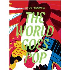 The World Goes Pop exhibition book (paperback edition)