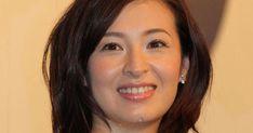 Japanese, Movie, Actresses, Female Actresses, Japanese Language, Film, Cinema, Films