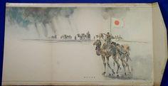"1930's Second Sino-Japanese Letter Sheet ""Advancing in the Desert"" - Japan War Art"
