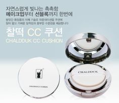 Best Selling in Asia- Super Moisture Cc Cushion Foundation (Spf 50 , Pa    )_15g X 2ea No.23 Natural Beige for Normal Skin-2015 New-cover All Dark Spots,age Spots,blemishes -Free Gift *** Check out the image by visiting the link. (This is an affiliate link and I receive a commission for the sales)