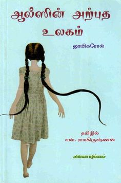 Tamil translation, 2008 Alice in Wonderland by Lewis Carroll - , 1865.