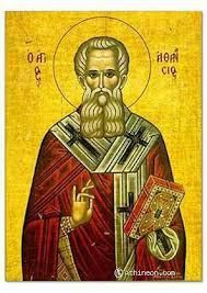 Athanasios the Great, Patriarch of Alexandria icon St Athanasius, Ecumenical Council, Greek Icons, Orthodox Icons, Alexandria, Saints, Alexandria Egypt