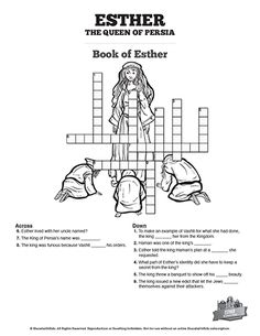 Queen Esther Sunday School Crossword Puzzles: The Queen Esther kids Bible story is action packed, filled with fascinating people and events. Be sure your kids go home remembering them all with this amazing Queen Esther crossword puzzle. Your class will have a blast flipping open their Bibles and finding answers to questions about Esther, Mordecai, King Xerxes, Haman, and more!