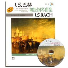 Chinese authentic stave book ,Junior Bach Clavier,music Piano book for music lover's learners Beginner