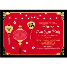 asain chinese new year invitation printable or by thatpartychick chinese new year party chinese birthday