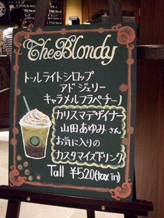 Customized drink