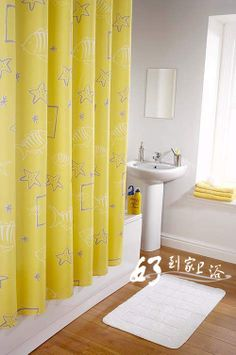 Brighten Up Your Bathroom With A Yellow Shower Curtain