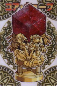コア・キューブ 神羅万象 第三章 第1弾 [天空の誓い] スペシャルカード III PR