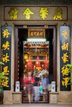 Cantonese Assembly Hall. Hoi An Ancient Town. (Da Nang, Vietnam)