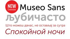 Museo Sans Extended Cyrillic OT published by exljbris. #fonts #fontshop #typography #cyrillic