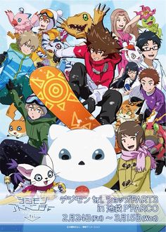 Digimon adventure tri x p'parco part 3!! @bluecttncndy