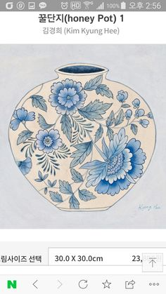 Korean Art, Asian Art, Tea Cup Art, Asian Inspired Decor, Korean Painting, Blue And White Vase, Embroidery Flowers Pattern, Japanese Porcelain, China Painting