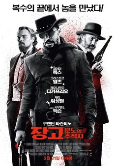 Directed by Quentin Tarantino. With Jamie Foxx, Christoph Waltz, Leonardo DiCaprio, Kerry Washington. With the help of a German bounty hunter, a freed slave sets out to rescue his wife from a brutal Mississippi plantation owner. Christoph Waltz, Don Johnson, Quentin Tarantino, Tarantino Films, Leonardo Dicaprio, Samuel Jackson, Django Unchained, Mtv Movie Awards, 2012 Movie
