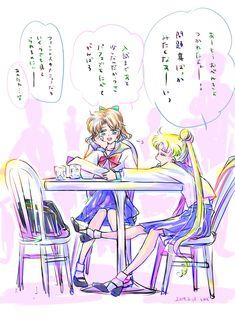 Sailor Moon Art, Sailor Moon Crystal, Princesa Serenity, Sailor Scouts, Magical Girl, Cool Artwork, Chibi, Geek Stuff, Nerdy Things