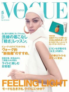 Fancygloss - Model Kati Nescher for Vogue Japan may 2013 cover