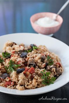 Eggplant and Tomato Pilaf with Greek Yogurt, one of my favorite vegetarian rice dishes.
