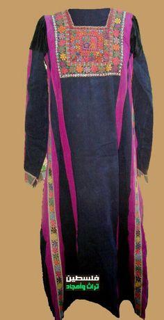 Palestinian Traditional Dress  majdal/gaza dress...with those pink stripes.