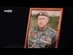 Луганск прощается с главным военным ЛНР полковником Олегом Анащенко, убитым в результате теракта - YouTube