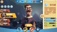 Ar Game, Game Gui, Game Icon, Game Interface, Interface Design, Game Ui Design, Best Online Casino, Game Character Design, Ui Design Inspiration