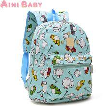 Serin! Yeni 2015 baymax büyük kahraman çocuk çantası sırt çocukların okul çantası kız çocuk öğrencinin okul çantası mochila infantil(China (Mainland))