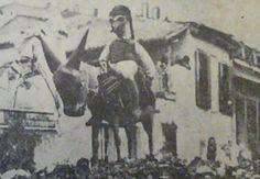 Ξεφαντώματα σε καιρούς κρίσης και ανέχειας. Η #Αποκριά πριν από ένα ακριβώς αιώνα  __________________ Του Τάκη Κατσιμάρδου http://fractalart.gr/apokries-1916/