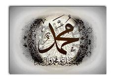 """Einfach nur Muhammad! Im Zentrum des Wandbildes """"Muhammad"""" in arabischer Kalligraphie."""