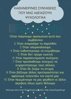 Greek Quotes, Picture Video, Wise Words, Me Quotes, Inspirational Quotes, Wisdom, Humor, Cards, Motorbikes