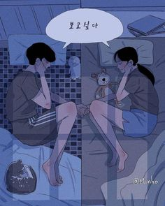This Korean Artist Giving Serious Through His Illustration Drawing Cute Couple Drawings, Cute Couple Art, Anime Love Couple, Cute Anime Couples, Cute Drawings, Anime Triste, Couple Illustration, Sad Art, Cute Comics
