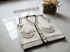 小棕熊男宝宝开衫2件套(背心+长袖)视频 - 明月的棒针艺术的日志 - 网易博客