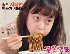 Korean black bean sauce noodles (Jajangmyeon) - from drama 'Couple or trouble'