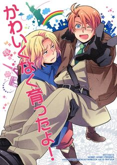 Hetalia FrUs Doujin Part 1, click the pic. for a link to the translation ~<3