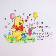 Chinese Phrases, Pooh Bear, Winnie The Pooh, Disney Characters, Fictional Characters, Prince, Sleep, Cartoon, Words