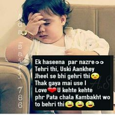 lol  ❤ For More Follow On INSTA @love_ushi OR PINTEREST @ANAM SIDDIQUI ❤ Selfie Quotes, Heart Touching Shayari, Attitude Quotes, Dear Diary, Some Words, Jafar, Cute Boys, Funny Jokes, Have Fun