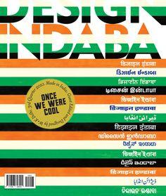 Design_indaba_india