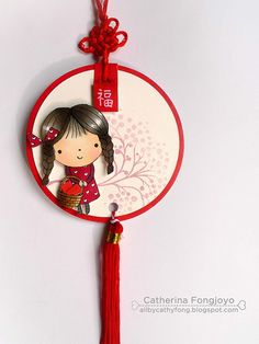 Happy Chinese New Year decor   Flickr - Photo Sharing!