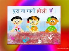 A holi party game that can be played in kitty parties, kids parties and other events.