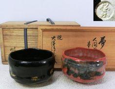 Japanese RARE Pair of Raku Pottery  楽焼き Tea Bowls of Famous Shoraku Sasaki with Award box