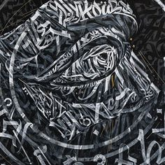 Pokras Lampas Calligraphy. Каллиграфия. Покрас Лампас