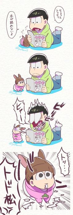 CHOROS FACE IN THE THIRD PANEL IM WHEEZINF <-- I find Totty's face in the last panel even funnier~