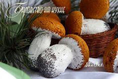 Баловство на кухне: Пряничные грибочки Russian Desserts, Cake Pops, Sweet Recipes, Cookie Recipes, Bakery, Stuffed Mushrooms, Muffin, Food And Drink, Sweets