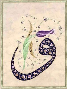 Arabic Calligraphy Art, Arabic Art, Islamic Art Pattern, Pattern Art, Schrift Design, Islamic Paintings, Islamic Wall Art, Turkish Art, Love Art