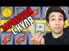 Patagonia, Chile, Baseball Cards, Sports, Youtube, Free, Hs Sports, Sport, Youtubers
