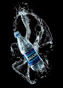 Ice Cold Dasani Water sounds so good right now.