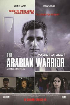 The Arabian Warrior