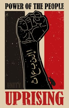 The Uprising of the Egyptian People revealed to the world the Power of People Everywhere! Incredible. The nonviolent protests removed a dict...