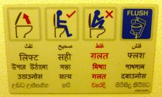 Do not exit the aircraft via the toilet - Imgur